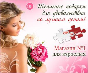 kak-mozhno-poznakomitsya-s-lesbiyankoy